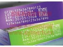 药盒监管码激光打标刻字