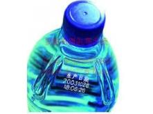 饮料瓶生产线刻字打标