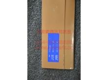 药盒刻字激光喷码永久标示