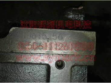 铸铁件打标